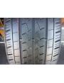 Bridgestone Duravis R410 apie 6mm , Vasarinės