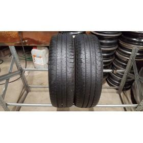 Michelin AGILIS Camping apie 7mm , Universalios<span>225/75 R16</span>